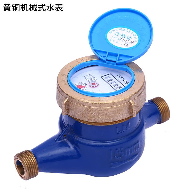 DN15~DN300冷、熱水不銹鋼水表