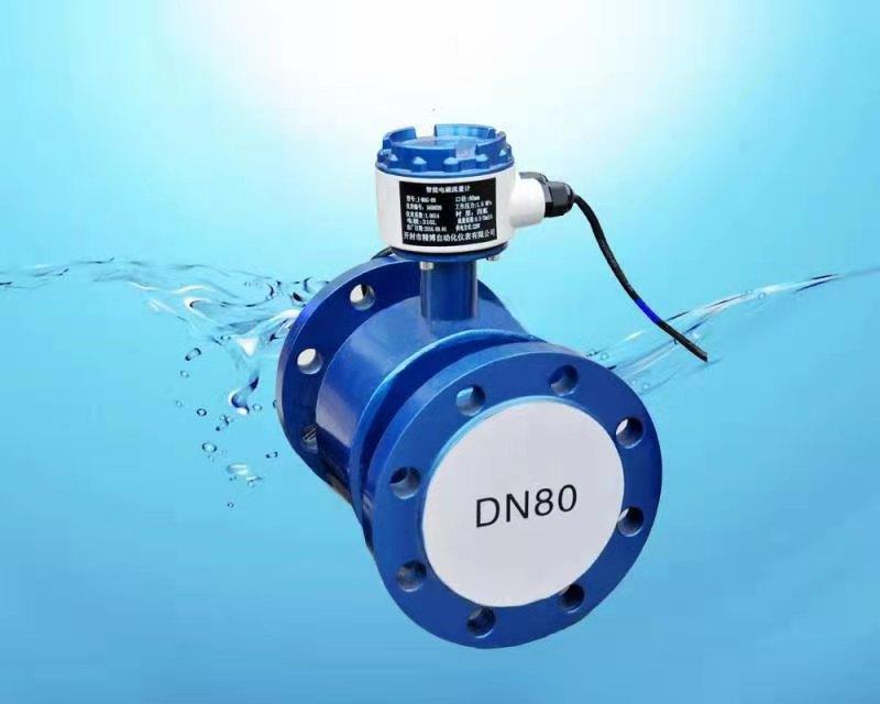 QWLD型智能电磁流量计,电池供电流量计