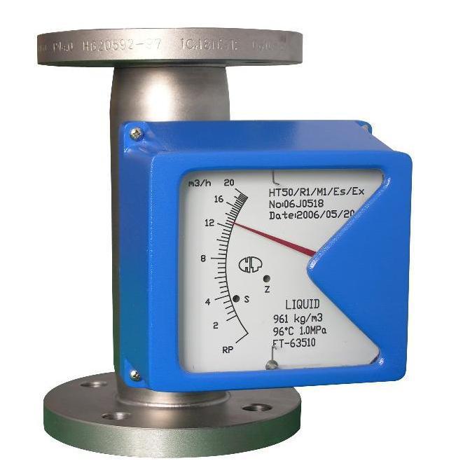 微小型金屬管浮子流量計