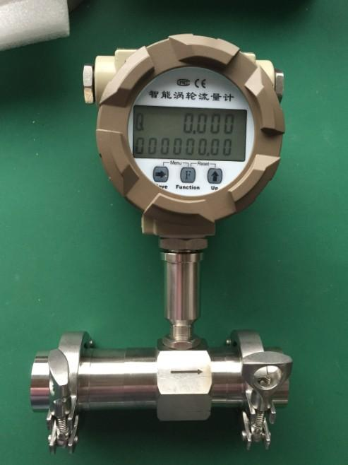 涡轮流量传感器,液体涡轮流量计,防爆型涡轮流量计,速度式流量计
